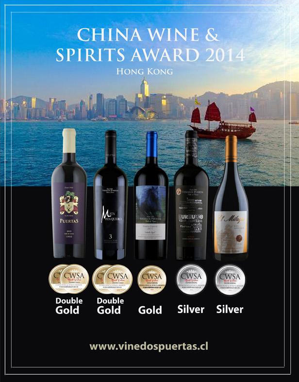 Ingles MARZO 2014 MEDALLAS CHINA WINE AWARDS 2014 2014